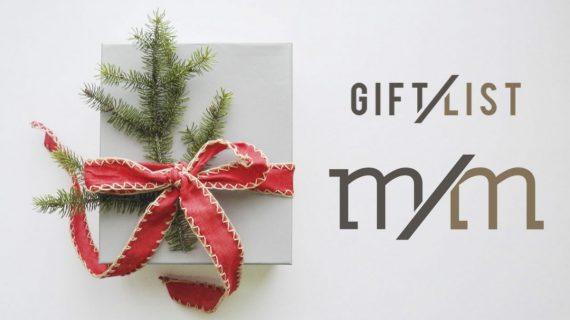 Marisa Martinez Gift List